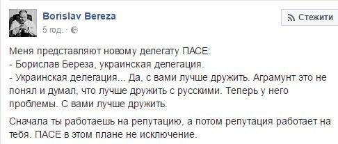Аграмунт уже не тонко, а толсто намекает на свою отставку в пятницу, - Ирина Геращенко - Цензор.НЕТ 4299