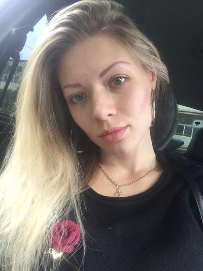 Валерия Бекрешева