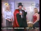 Сабрина - маленькая ведьма (СТС, март 2006) 54 серия 3 сезон 4 серия
