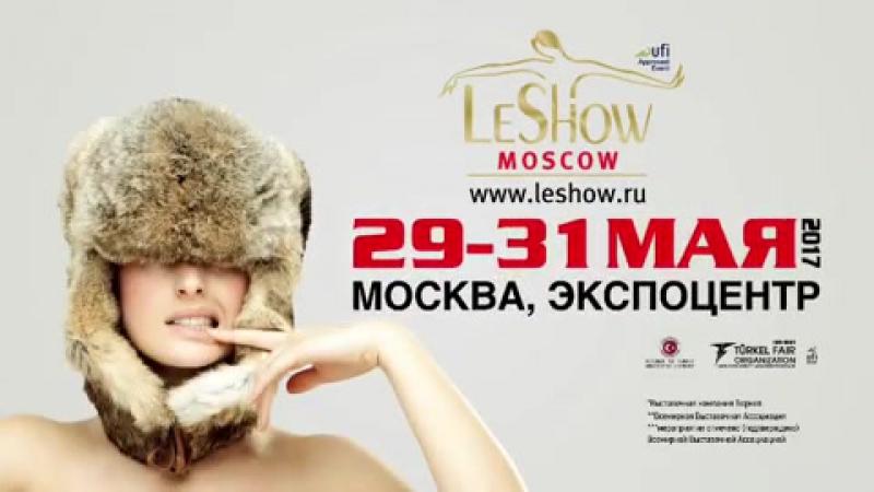 Выставка LeShow-2017