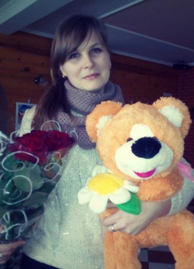 Катя Савчук