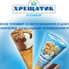 мороженое Хрещатик