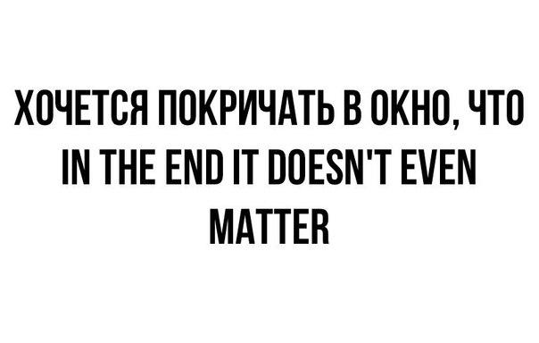 Фото №456261901 со страницы Евгения Обухова