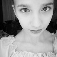 Екатерина Карпушкина