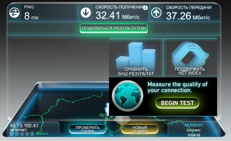Как сделать интернет по максимуму