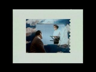 Мегаполис и Лев Лещенко — Там (Official Music Video)