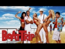 BOAT TRIP  Морское приключение - 2002