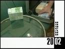 Намедни 2002 ч.1