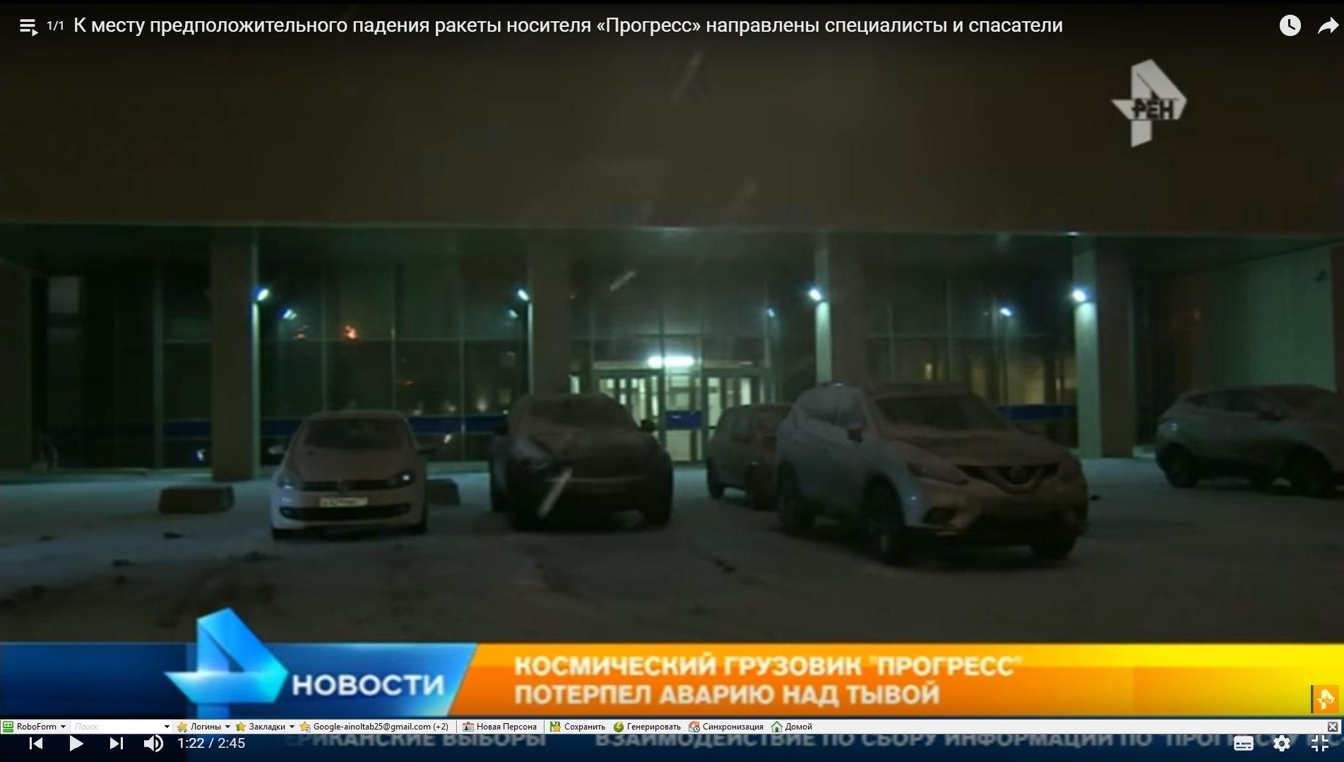 Полицейские были расстреляны в маркированной машине, - пресс-секретарь областной полиции Жукович - Цензор.НЕТ 9685