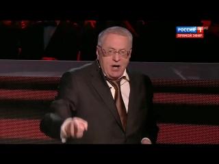 Жириновский: эти дураки американцы, самая тупая нация, не догадались купить россию