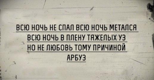 Фото №456261763 со страницы Евгения Обухова