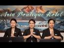ARIA Boutique Hotel and Spa Thamel, Kathmandu, Nepal