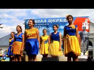 Жовто-Блакитна Душа України - Вокальний ансамбль «Спiвограй» (м. Бiла Церква)