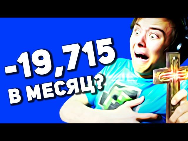 ТОП5 СКАТИВШИХСЯ ВИДЕОБЛОГЕРОВ / Начало - Ивангай и Фрост. Конец Minecraft