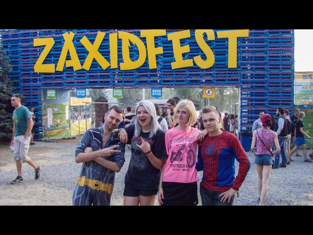 Travels with Andy Zaxidfest День 3