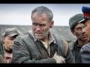 Русский боевик, который следует посмотреть ВСЕМ!! ОХОТА НА ЛЮДЕЙ. НОВИНКА РУССКО...