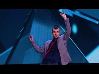 Танцы: Александр Лялюшкин (Jamala - I'M Like A Bird) (сезон 4, серия 1) из сериала Танцы смотре...