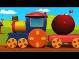 Боб Фрукты Поезд  рифмы песни  детские стихи  Rhymes in Russia  Fruits Song  Bob Fruits Train