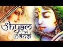 SHYAM TERI BANSI PUKARE RADHA NAAM VERY BEAUTIFUL SONG POPULAR KRISHNA BHAJAN FULL SONG
