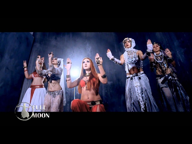Theater Tribal Dance