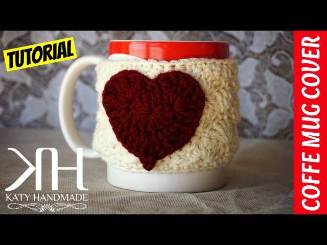 TUTORIAL COPRITAZZA UNCINETTO | COFFEE MUG COVER CROCHET || Katy Handmade