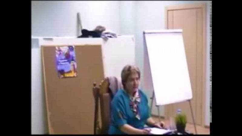 Академик Миронова В. Ю. отвечает на вопрос о взрослых детях