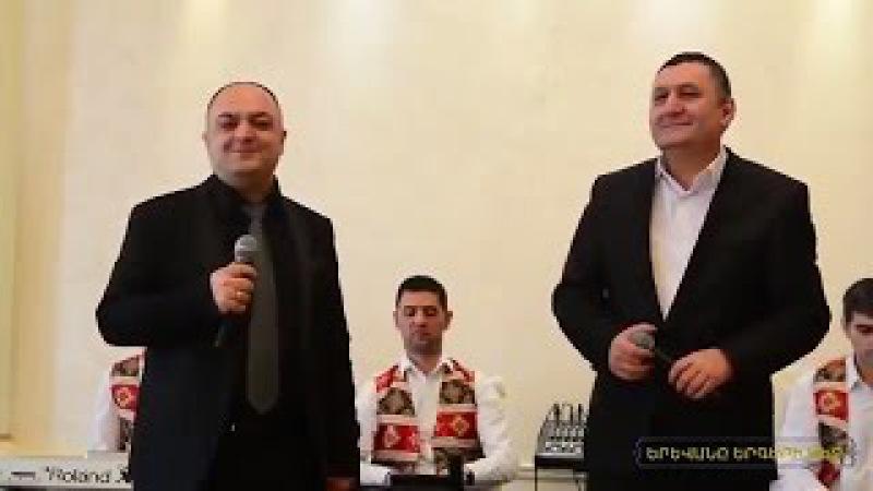 Edgar Gevorgyan Vardan Urumyan - Matani matani / Yerevane ergeri mej - TV Program /