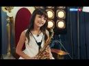 Софья Тюрина - Саксофон - George Gershwin Summertime Синяя птица 2016