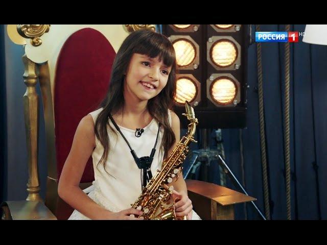 Софья Тюрина Саксофон George Gershwin Summertime Синяя птица 2016