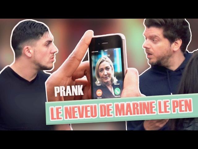 19.03.17.Пранк с Марин Ле Пен и мигрантами. Pranque Le neveu de Marine Le Pen (version intégrale)