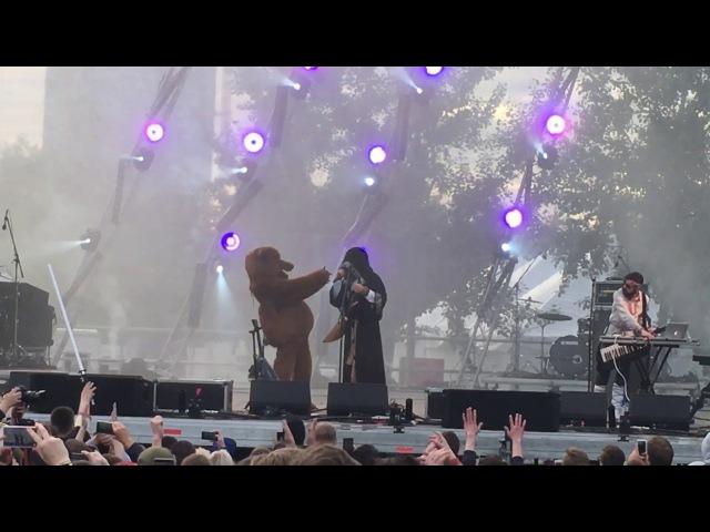Нейромонах Феофан - а теперь поёт медведь (live at vkfest, Санкт-петербург(Питер),15.07.2017)