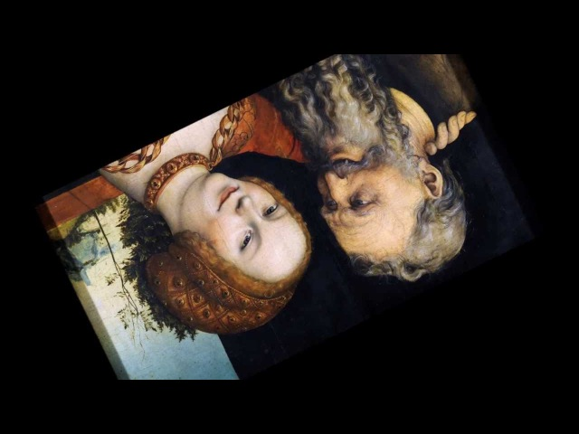 Агата Кристи: «Споёмте о сексе». Лукас Кранах: «Мезальянс».