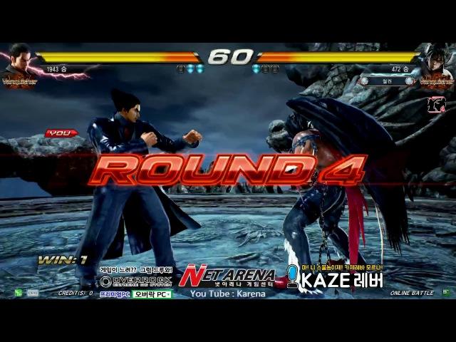 [Tekken7FR] FIGHT_T.O.P(Kazuya) vs Dejavu(Devil Jin) 170305