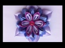 Цветок Канзаши в фиолетово-сиреневой гамме.