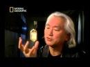 La Nouvelle théorie Quantique Du Bigbang , [science documentaire]