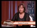 Лариса Гузеева раскрыла секреты крутое интервью