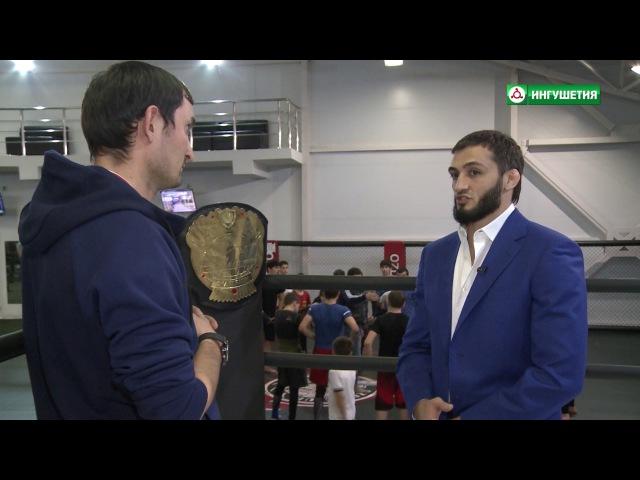 Интервью Чемпиона М-1 Абукара Яндиева для НТРК Ингушетия