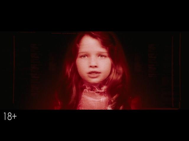 Обитель зла: Последняя глава - Встреча с Красной королевой