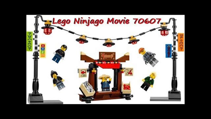 Lego Ninjago Movie Ограбление киоска в Ниндзяго Сити 70607
