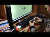 MoFangJiaoShi MF3 3x3 avg of 5 7.68s by Jiayu Wang