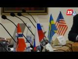 Международный арктический форум в Вологде
