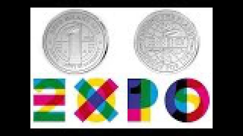 La Monnaie Mondiale et la Religion Mondiale Laura Cretara et Sandro Sassoli