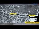 Проект Глобус 1 неудачные ядерные испытания в Ивановской области