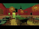 Виртуальная реальность Ночное кафе Ван Гога