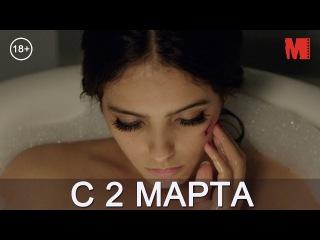 Официальный трейлер фильма «Sex Doll»