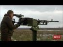 Часовой Легендарные пулеметы Выпуск от18 12 2016