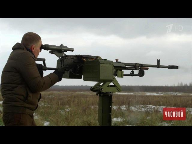Часовой - Легендарные пулеметы. Выпуск от18.12.2016
