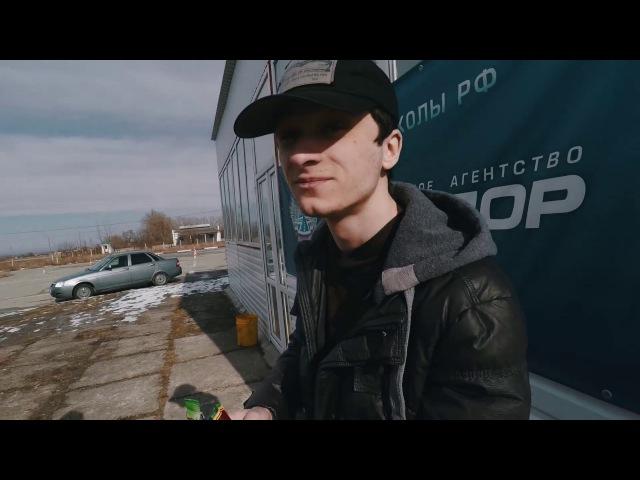 Vlog4 - Завалил Автодром, LinaLand, Рабочие сутки