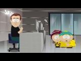 Южный парк - 20 сезон 08 серия - South park 20 season 08 episode (LocDog)