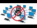 Вирус Wannacry. Защита от вируса WannaCry в доменной сети